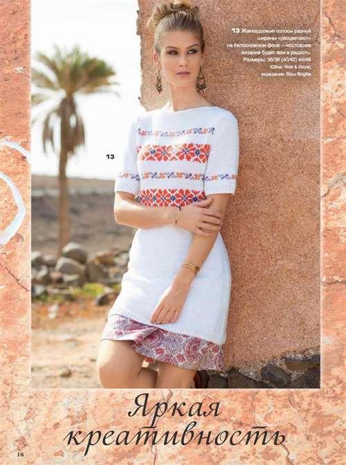 Платье с цветочный орнаментом