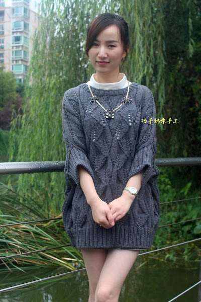 Оригинальный пуловер с узором Листья