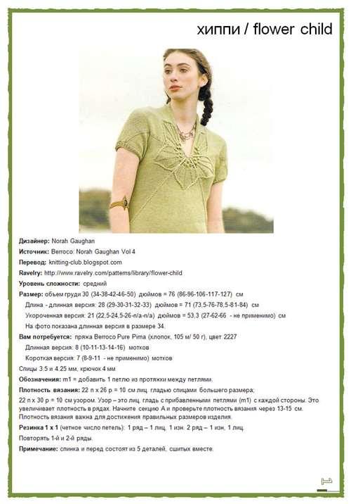 [ru1.jpg]
